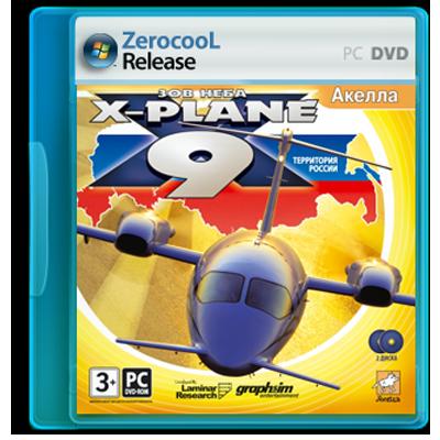X-Plane 9 Зов неба (2009/RUS)
