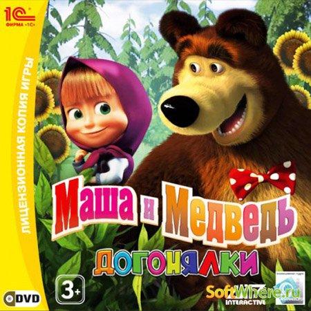 Маша и Медведь (2010/RUS)
