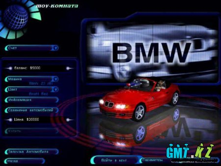 Жажда Скорости 4: Высокие Ставки / Need For Speed 4: High Stakes (2004/ENG)
