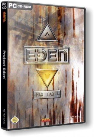 "Project Eden Проект ""РАЙ"" (2001/RUS/RePack)"
