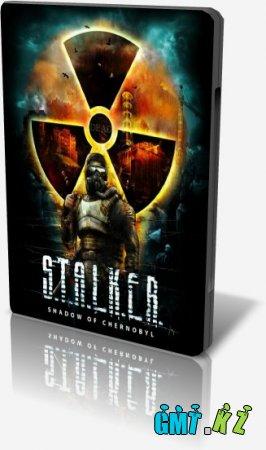 S.T.A.L.K.E.R: Shadow of Chernobyl - Тайные Тропы 2 [2011/RUS]