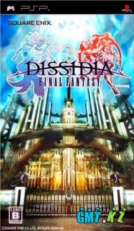 Dissidia Final Fantasy (2009/RUS+ENG)