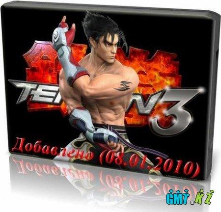 Tekken 3 Online (2005/ENG)