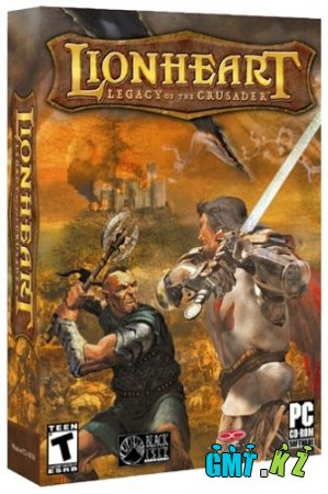 LIONHEART: Legacy of the Crusader(2004/RUS)