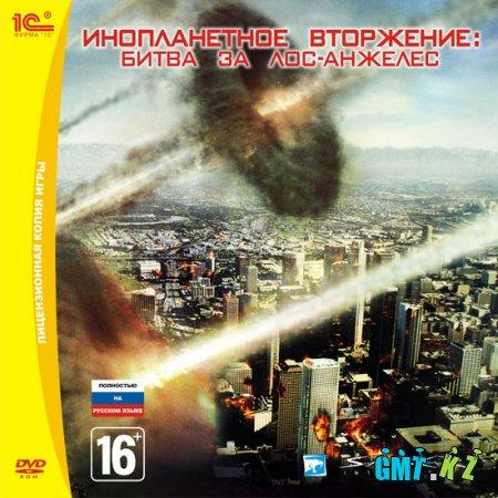 Инопланетное вторжение: Битва за Лос-Анджелес / Battle: Los Angeles The Videogame (2011/ENG)