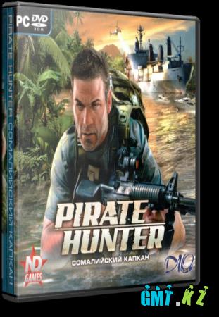 Pirate Hunter: Сомалийский капкан [2010/RUS/Repack]