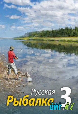 Russian Fishing 3 / Русская Рыбалка 3 (2010/Рус/Пиратка)
