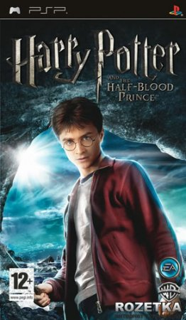 [PSP]Harry Potter and the Half-Blood Prince[RUS/ISO/2009]