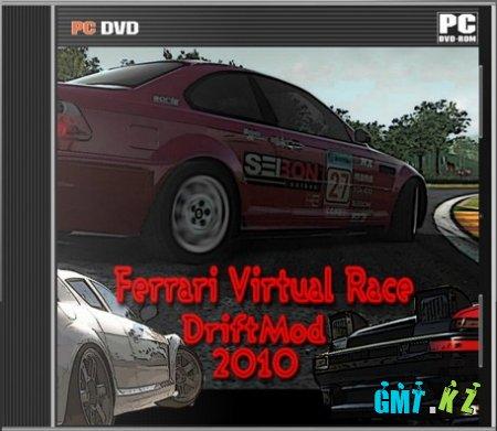 Ferrari Virtual Race Drift Mod 2 v.2.8.1 [2010RacingRePack by Clonman]