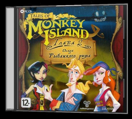 Tales of Monkey Island™. Глава 2. Осада Рыбацкого рифа (2011/RUS/Лицензия)
