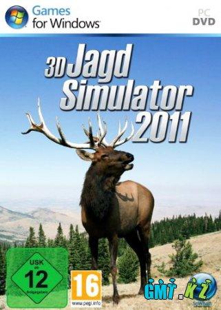 3D Jagd Simulator 2011 / Симулятор охоты (2010/Deu)