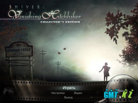 Дрожь: Исчезнувшая попутчица / Shiver: Vanishing Hitchhiker Collector's Edition (Big Fish Games/ 2011/RUS)