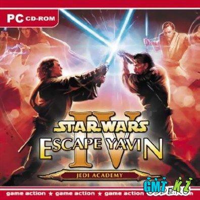 Star Wars: Jedi Academy - Escape: Yavin 4/Звездные Войны: Академия Джедаев - Побег с Явин 4 (2005/RUS/RePack)