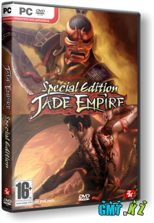 Jade Empire: Special Edition (2007/RUS+ENG/RePack)
