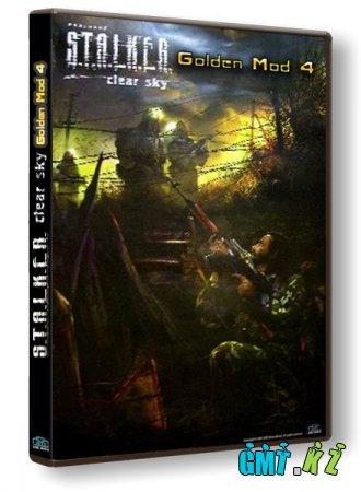 S.T.A.L.K.E.R. Антология 11 в 1 (2009/RUS/Пиратка)