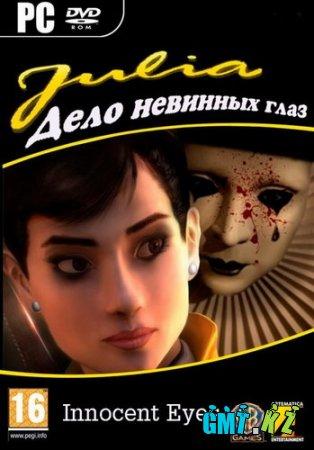 Julia: Innocent Eyes / Julia: Дело невинных глаз (2011/Rus/Repack) от Fenixx