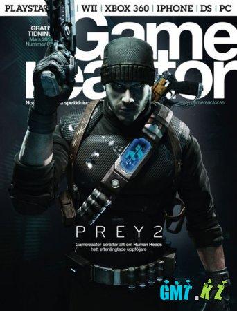 Prey 2: Official Teaser Trailer (2011/HD)