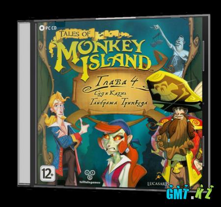 Tales of Monkey Island™. Глава 4. Суд и казнь Гайбраша Трипвуда (2011/RUS/L)