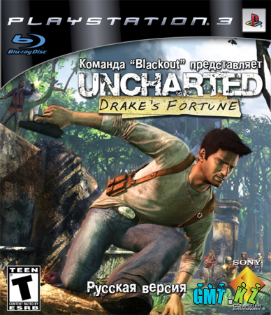 Uncharted: Drake's Fortune (2007-2011/RUS/ENG/FULL)
