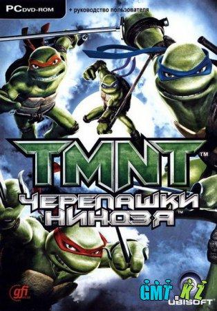 Черепашки Мутанты Ниндзя/Teenage Mutant Ninja Turtles (2003/RUS-ENG/Пиратка)