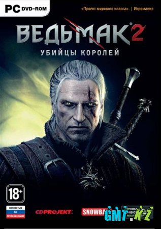 The Witcher 2: Assassins of Kings CRACK by SKIDROW (2011/ENG)