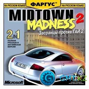 Засранцы против ГАИ 2 / Midtown Madness 2(2000/RUS/Лицензия)