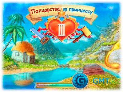Peace Craft 3 / Полцарства за принцессу 3 (2011/Rus/Пиратка)