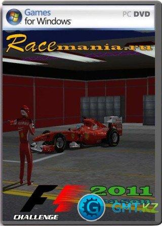 F1 Challenge 2011  (2011/ENG/Неофициальный)