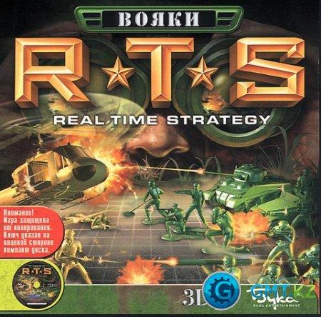 Вояки: РТС Army men:RTS (Buka Entertainment 2004 RUS)