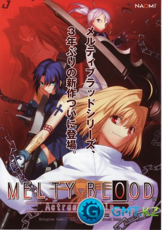 Melty Blood Actress Again(2009ENG)