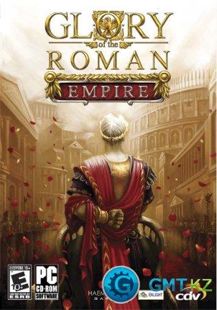 Glory of the Roman Empire / Величие Римской Империи (2006/PC/Repack/Rus)