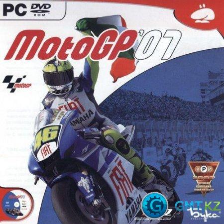 MotoGP'07 (2007/RUS/)
