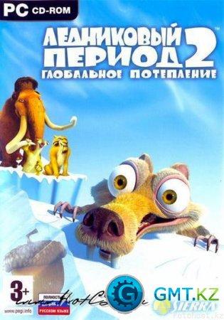 Ледниковый период 2: Глобальное потепление / Ice Age 2: The Meltdown (2006/RUS/Repack от Fenixx)