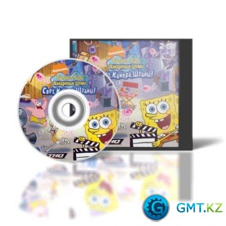 Губка Боб Квадратные Штаны Свет, Камера, Штаны! / SpongeBob Squarepants Lignts,Camera,Pants! (2006/RUS)