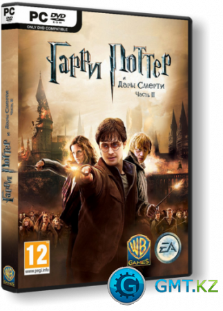 Harry Potter and the Deathly Hallows: Part 2 (2011/RUS/Repack от R.G. Modern)
