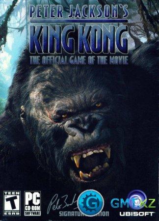 Русификатор Peter Jackson's King Kong (Бука) (RUS) [L]