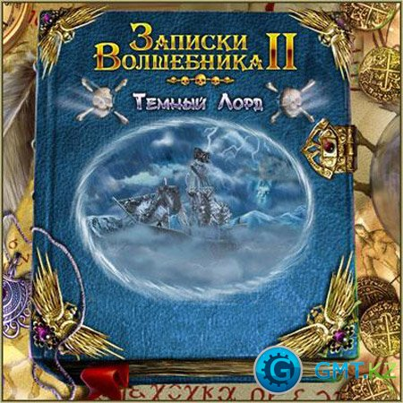Записки Волшебника 2. Темный Лорд (2010/Rus/P)