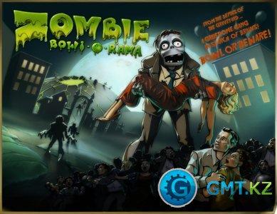 Zombie Bowl-O-Rama (2009/ENG/Лицензия)