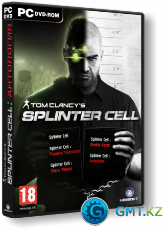 Антология Tom Clancy's Splinter Cell (2003-2010/RUS/Лицензия)