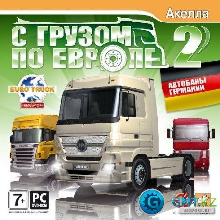 German Truck Simulator (2010/RUS/RePack)