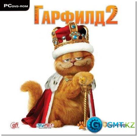 Гарфилд 2 / Garfield 2 (2006/RUS/Лицензия)