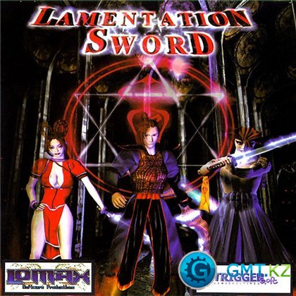 Akuma: Demon Spawn / Lamenation Sword (1999/RUS/© R.G. KRITKA Packers)