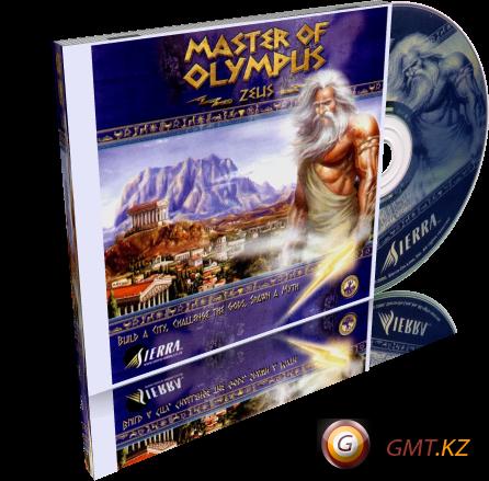 Зевс: Повелитель Олимпа / Zeus: The Master of Olympus (2005/RUS/Лицензия)