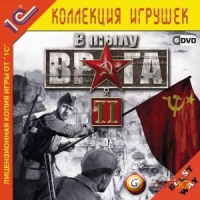 Faces of War / В тылу врага 2 (2006/Русский/Лицензия)