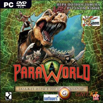 ParaWorld/ПараМир (2006/RUS/Лицензия)