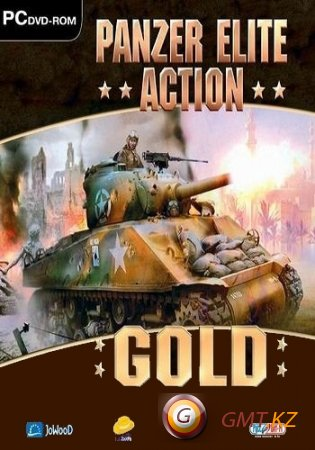 Танковая Гвардия / Panzer Elite Action Gold (2011/RUS/Repack/Лицензия)