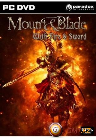 Mоunt & Blаde: With Fire Swоrd (2011/RUS/RePack)
