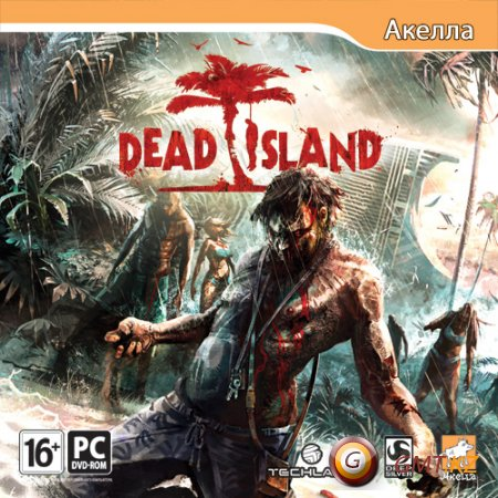 Dead Island Русификатор (2011/Текст+Звук+Patch)