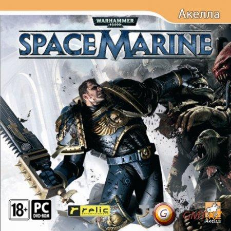 Warhammer 40.000: Space Marine (2011/RUS/Crack)