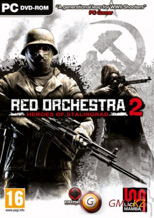 Red Orchestra 2: Heroes Of Stalingrad (2011/ENG/Beta)